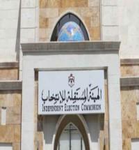 اعتماد الصحفيين للانتخابات البلدية واللامركزية في ١ تموز