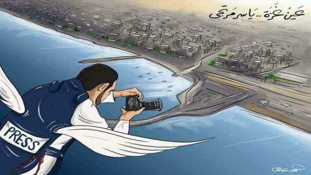 عين غزة