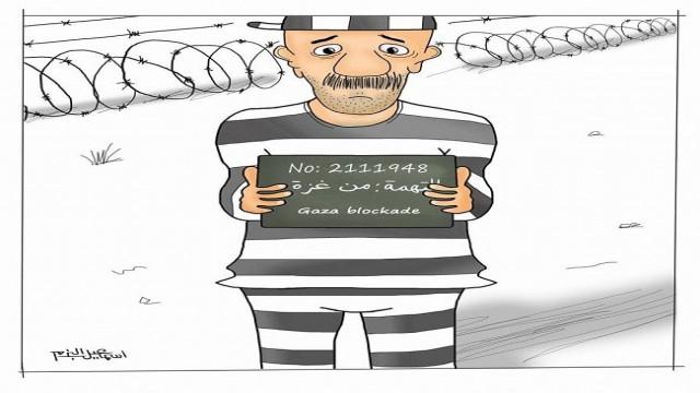 التهمة من غزة