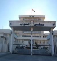 نواب يطالبون بالغاء امتحانات الخدمة المدنية