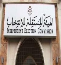 ١٠ طعون ضد قرارات اللجان الإنتخابية