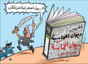 السيف اصدق انباء من الكتب